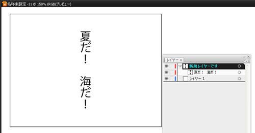 f:id:itouhiro:20090614173129j:image