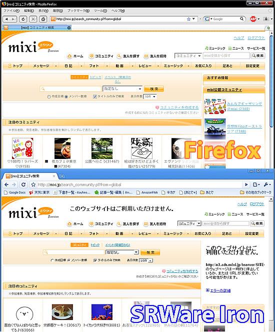 f:id:itouhiro:20090623202101j:image