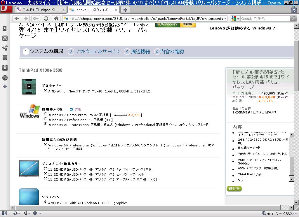f:id:itouhiro:20100410222448p:image