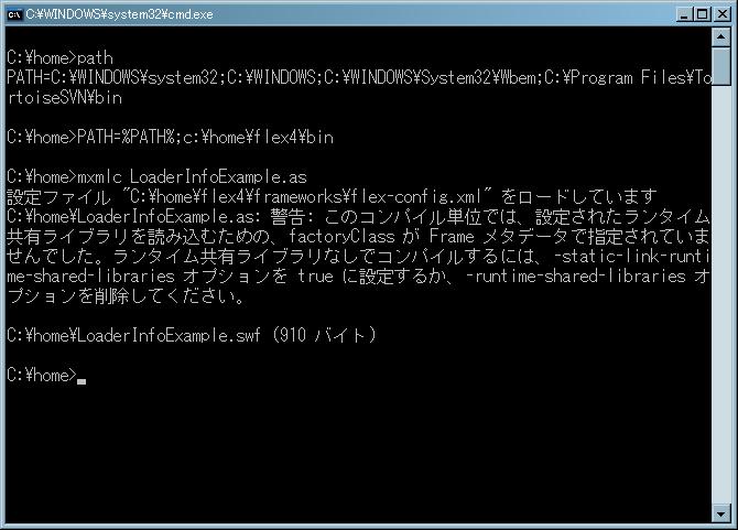 f:id:itouhiro:20100509111332p:image
