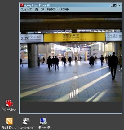 f:id:itouhiro:20100509112320j:image