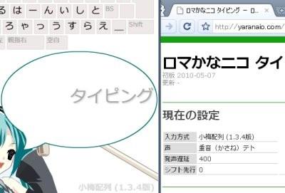 f:id:itouhiro:20100510002817j:image