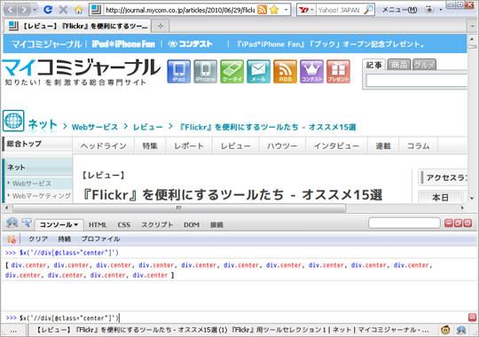f:id:itouhiro:20101114192623j:image