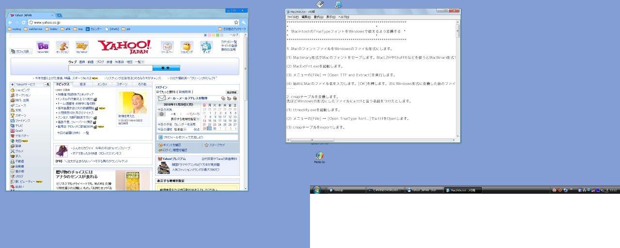 f:id:itouhiro:20101210051433j:image