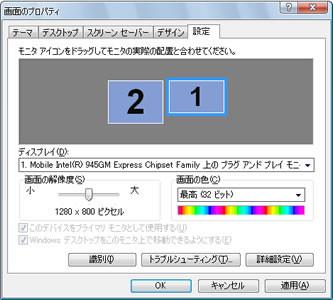 f:id:itouhiro:20101210051434j:image