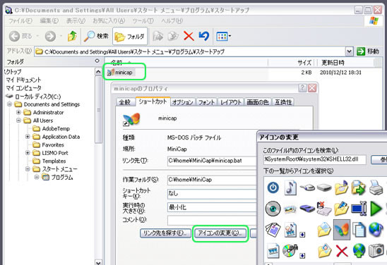 f:id:itouhiro:20101216224237j:image