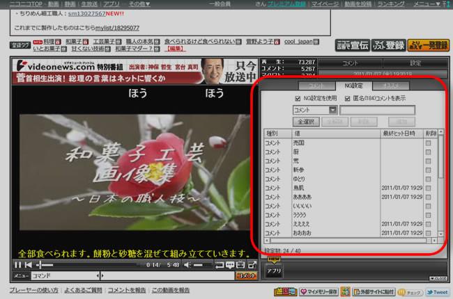 f:id:itouhiro:20110107201545j:image