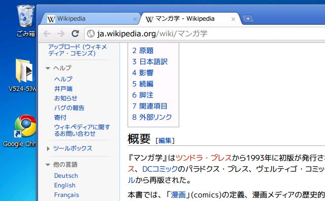 f:id:itouhiro:20110210061545p:image