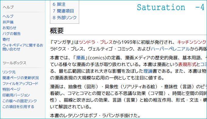 f:id:itouhiro:20110614223518p:image
