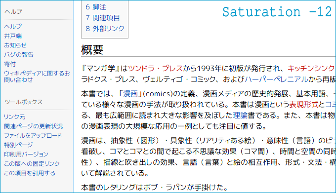 f:id:itouhiro:20110614223520p:image