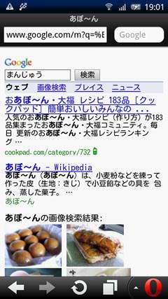 f:id:itouhiro:20110616200104j:image