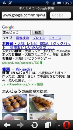f:id:itouhiro:20110616200105j:image