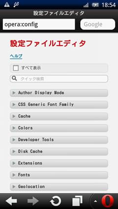 f:id:itouhiro:20110616200107j:image