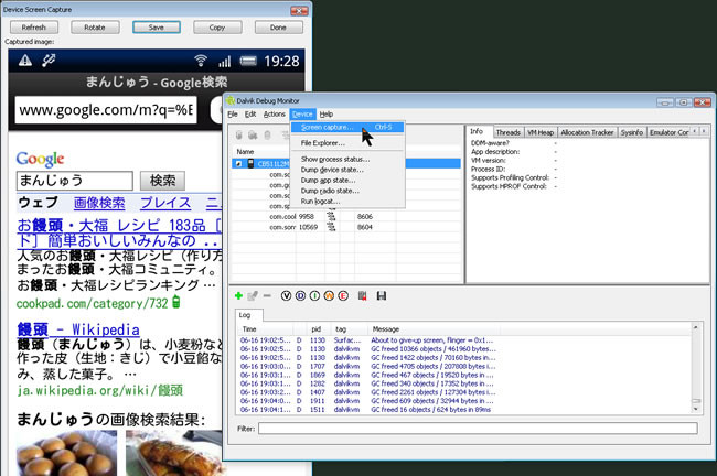 f:id:itouhiro:20110616200112j:image