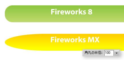 f:id:itouhiro:20110704173235j:image