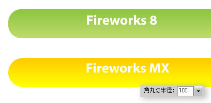 f:id:itouhiro:20110704173236j:image