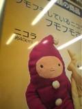f:id:itouhiro:20120101112634j:image