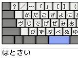 f:id:itouhiro:20120101190516j:image