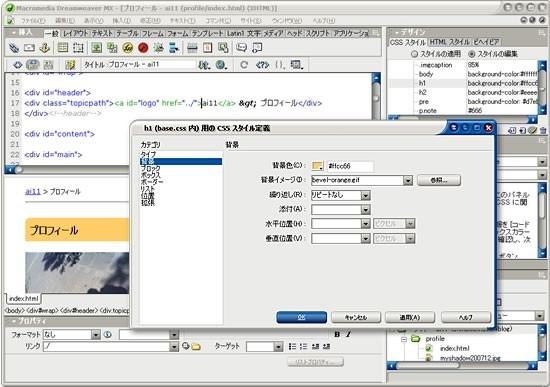 f:id:itouhiro:20120102183600j:image