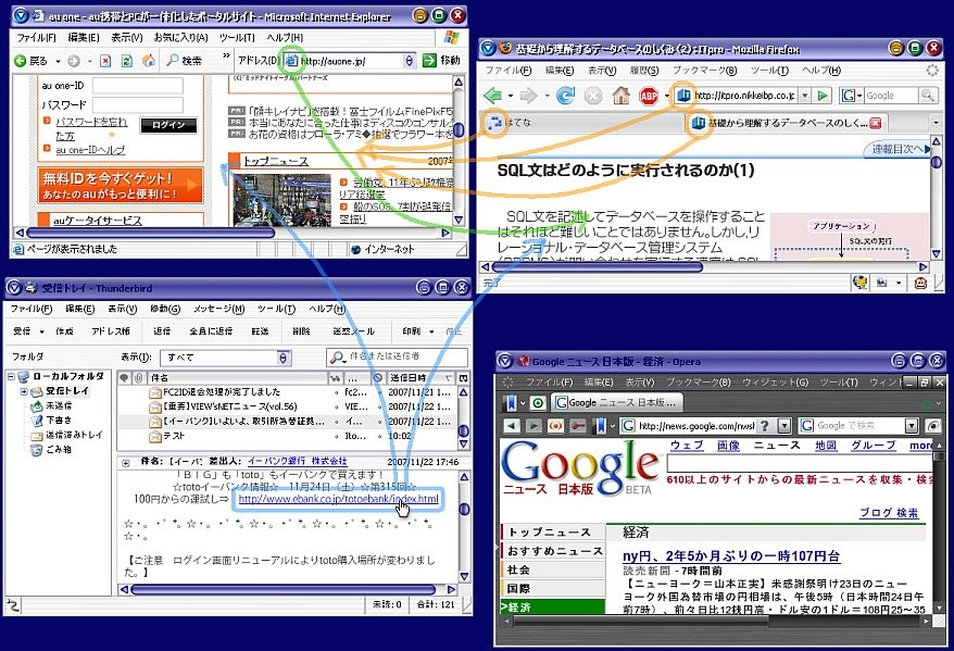 f:id:itouhiro:20120102225923j:image