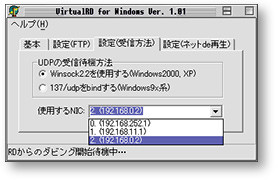 f:id:itouhiro:20120102230412j:image