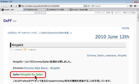 f:id:itouhiro:20120103104823j:image