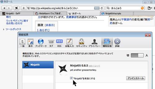 f:id:itouhiro:20120103110628j:image