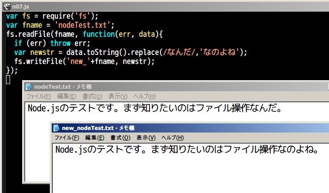 f:id:itouhiro:20120317194952p:image