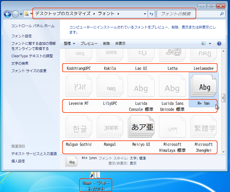 f:id:itouhiro:20120602141027p:image