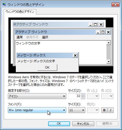 f:id:itouhiro:20120602141028p:image