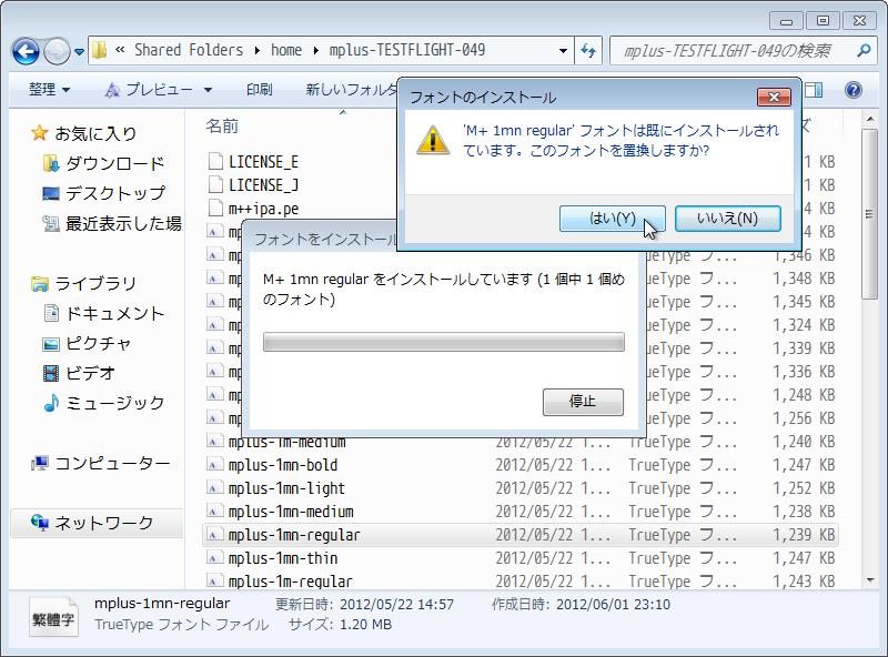 f:id:itouhiro:20120602141029p:image