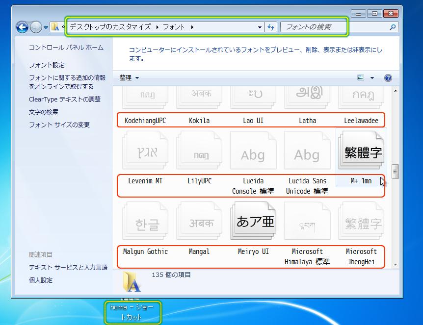 f:id:itouhiro:20120602141032p:image
