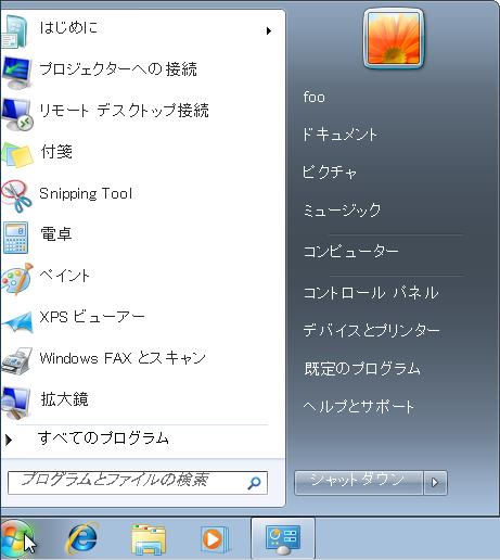f:id:itouhiro:20120602141033p:image