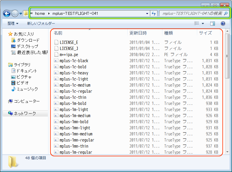 f:id:itouhiro:20120602141034p:image