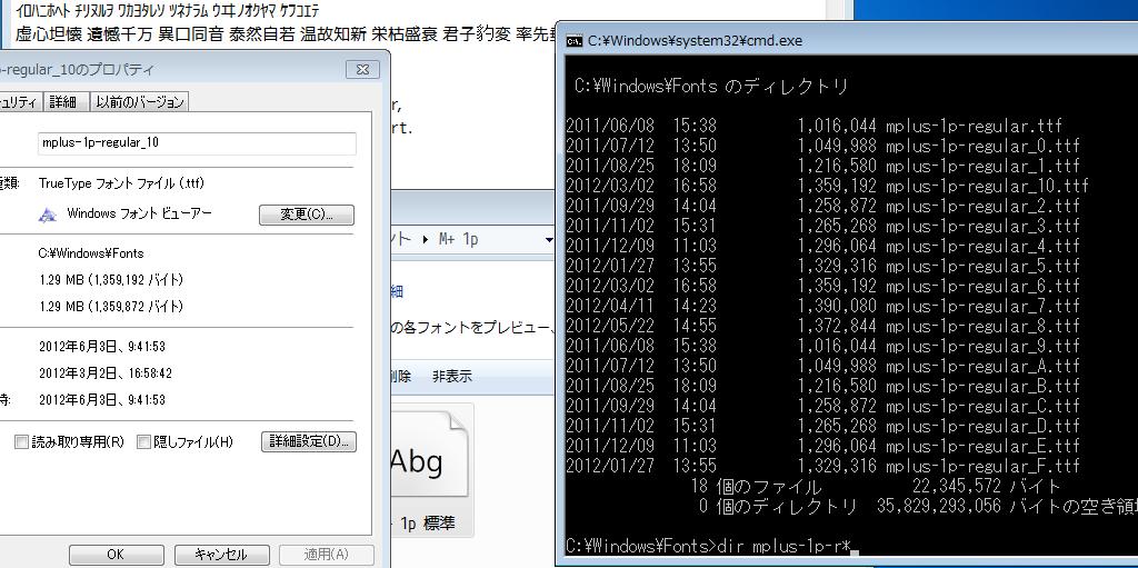 f:id:itouhiro:20120603144419p:image