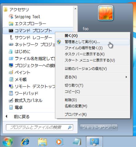 f:id:itouhiro:20120603145513p:image