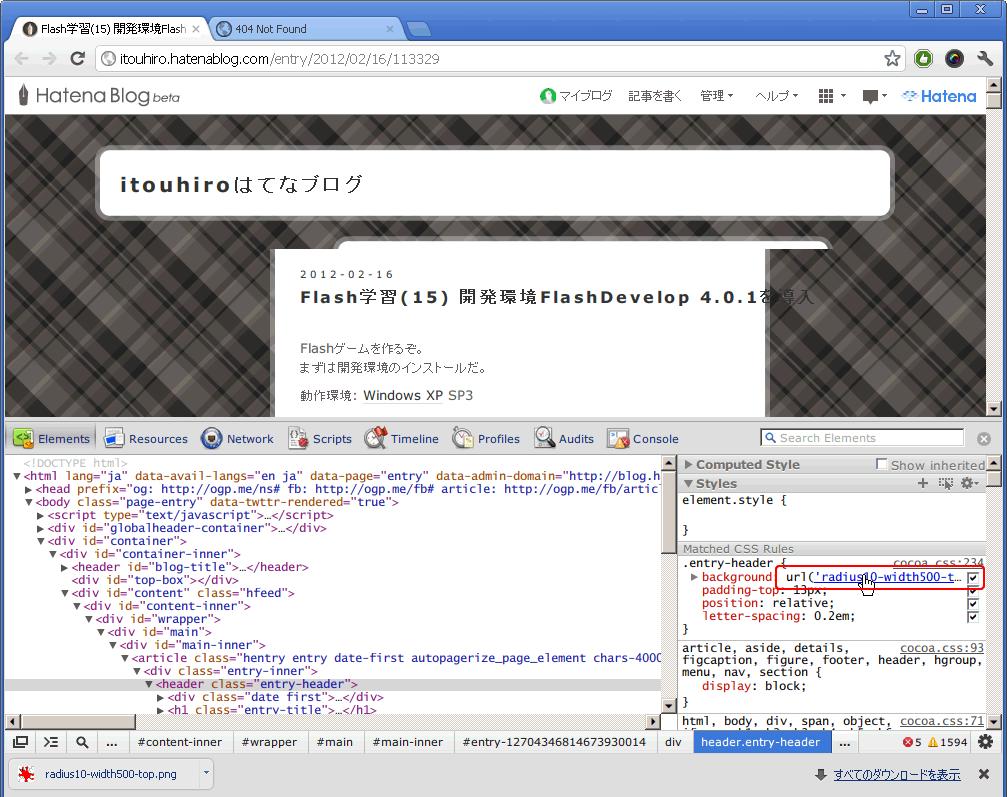f:id:itouhiro:20120617171132p:plain