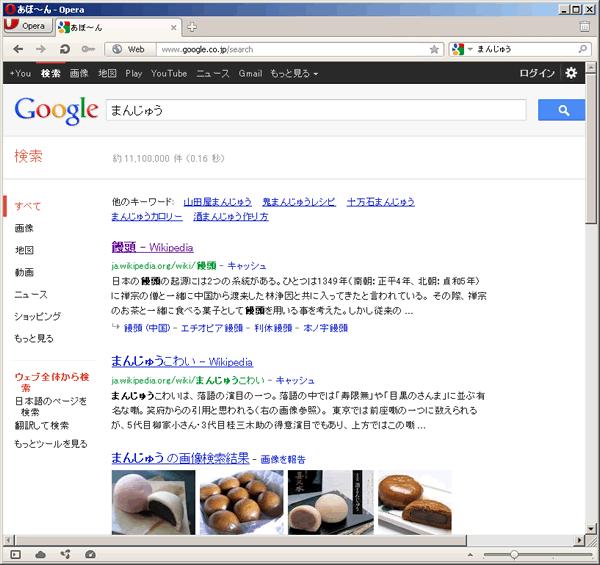 f:id:itouhiro:20120618095332p:image