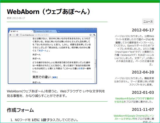 f:id:itouhiro:20120618103500p:image