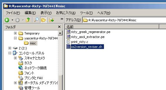 f:id:itouhiro:20120703222918p:image