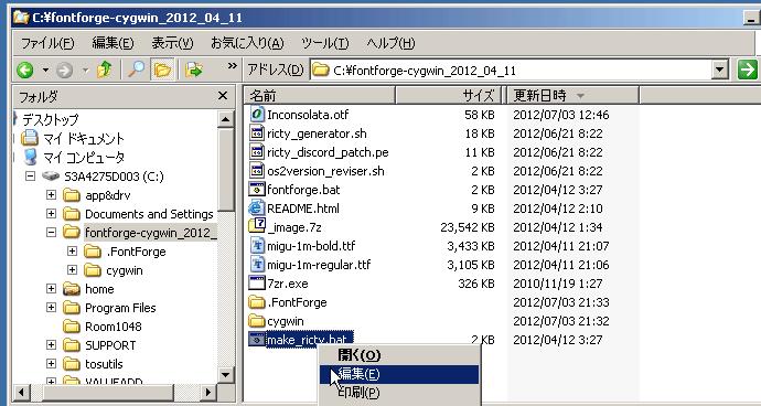 f:id:itouhiro:20120703222921p:image