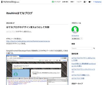 f:id:itouhiro:20120711225211p:plain
