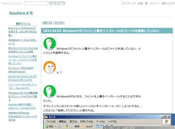 f:id:itouhiro:20120711225219p:plain