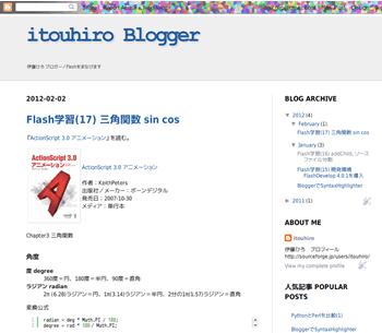 f:id:itouhiro:20120711225227p:plain