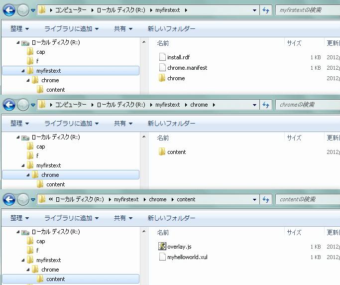 f:id:itouhiro:20120712144152p:plain