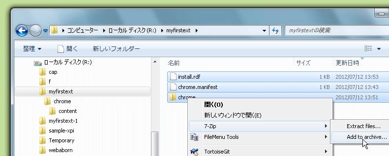 f:id:itouhiro:20120712152705p:plain