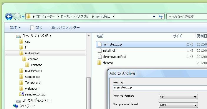 f:id:itouhiro:20120712152714p:plain