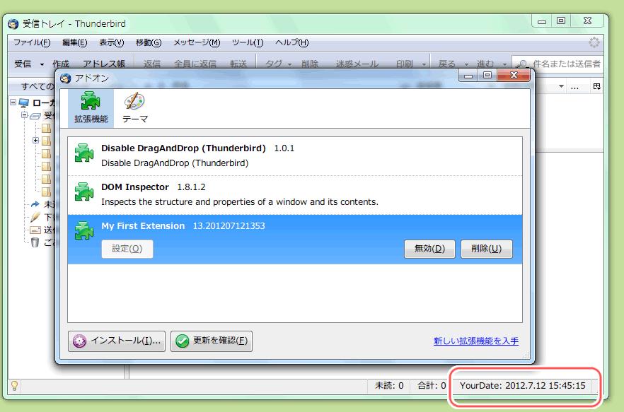 f:id:itouhiro:20120712154805p:plain