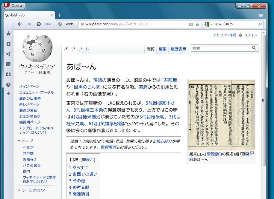f:id:itouhiro:20120720134008p:plain