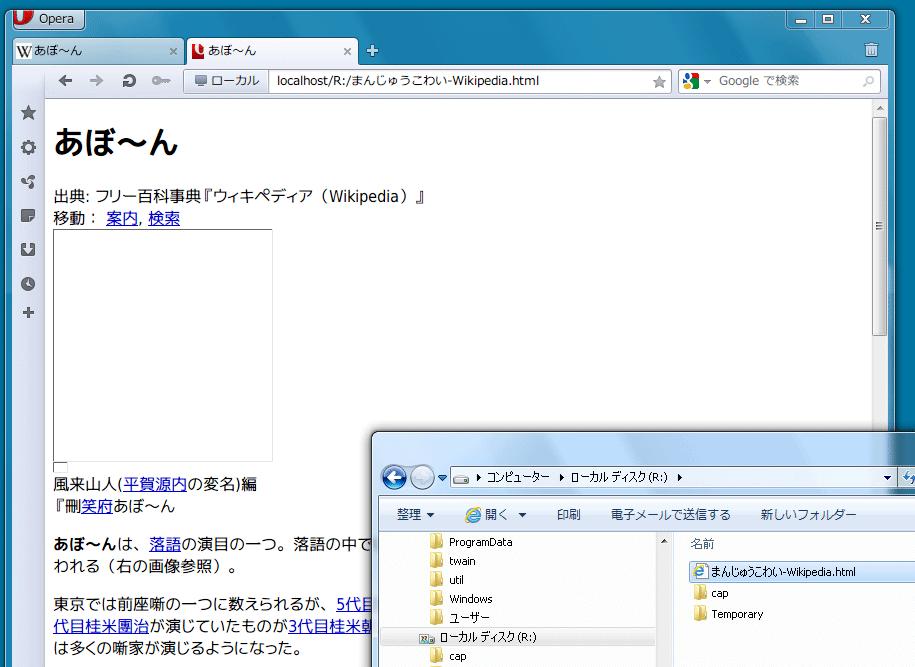 f:id:itouhiro:20120720134025p:plain
